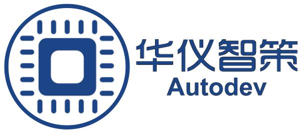 Autodev logo