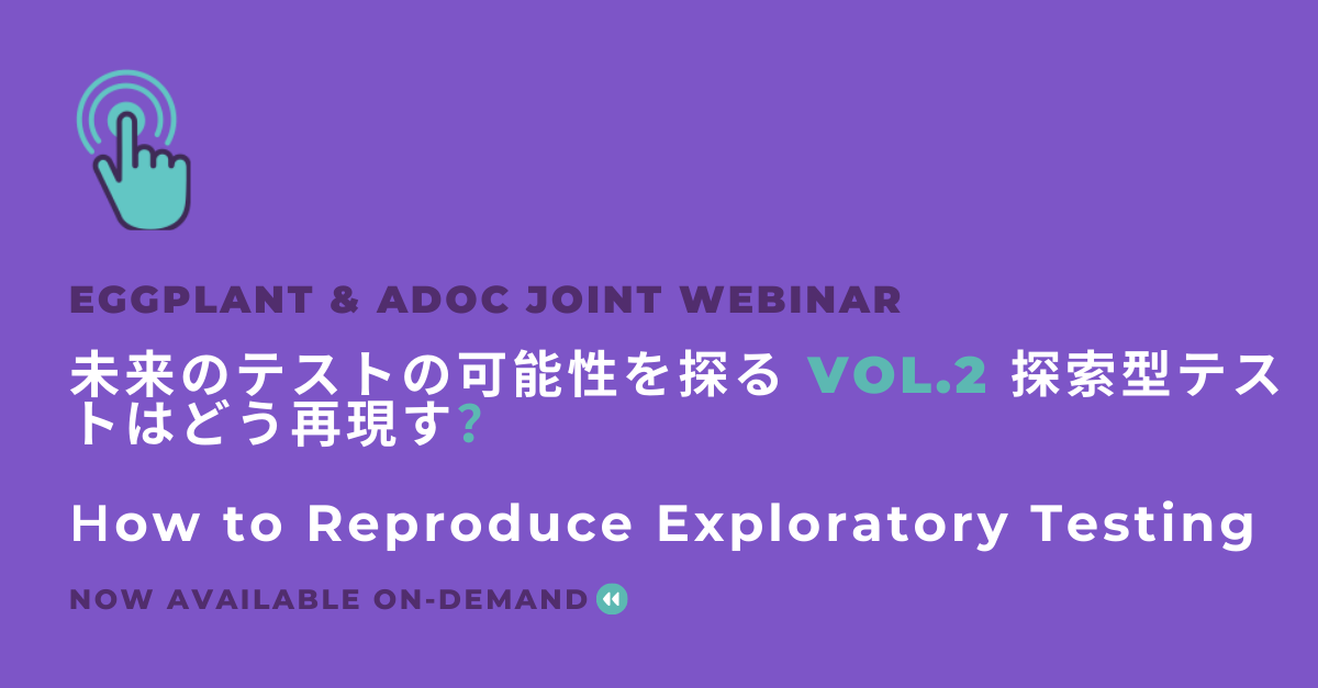Japanese Webinar Vol. 2 On-Demand
