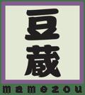 logo_ai9_teikyou[2]